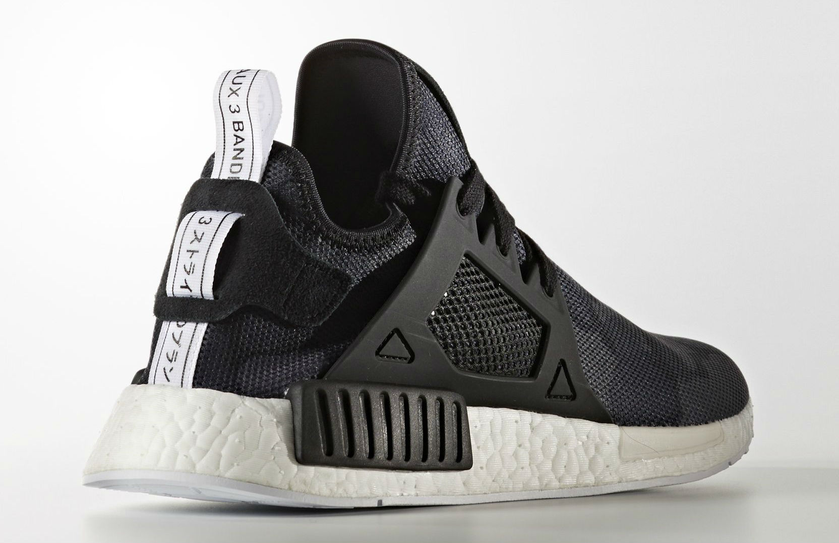 5406f7be5e36e UK Outlet Adidas NMD XR1 Primeknit Utility Black White BB2370