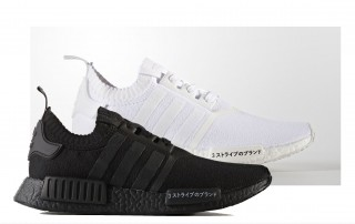 "adidas NMD_R1 PK Japan ""Triple Black"" & ""Triple White"""